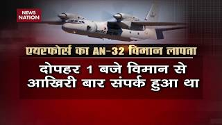 Sukhoi, C-130 Hercules deployed to find missing IAF AN-32 aircraft