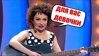 Дизель Шоу на Голос Країни 2019 - Песня Идеальной Жены | Украина