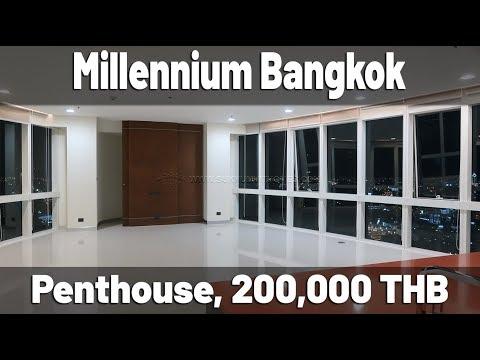 Amazing Views!!! Millennium Penthouse 4 bedrooms 200,000 THB