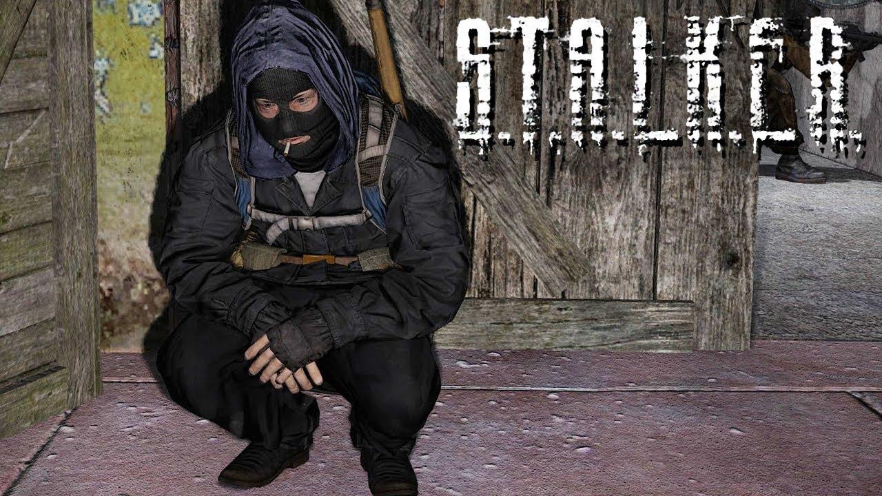 Картинка сталкер бандиты
