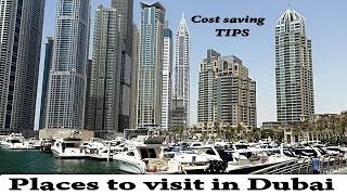 DUBAI travel guide and tips in hindi