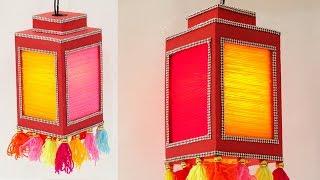 कैसे बनायें पुरानी Wool का इस्तेमाल करके ये सुंदर Diwali Lamp | Handmade Diwali Lantern