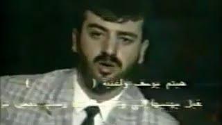 Haitham Yousif - Methel El Nas   هيثم يوسف - مثل الناس