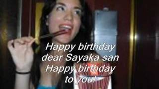 Happy Birthday Sayaka (in English, Japanese & Italian versions)