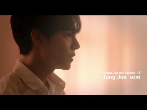 [ENG SUB] Goodbye Summer 굿바이썸머 Movie FULL TRAILER - Starring ONE And Kim Bora