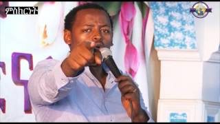 Prophet Mesfin, Bethphage international Church, Hawassa, Ethiopia,  Amazing Miracle