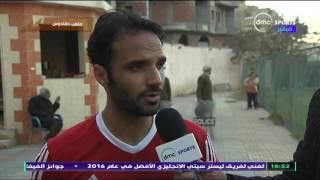 دوري dmc - تصريحات محمد الفيومي لاعب حرس الحدود بعد الفوز على صيد المحلة
