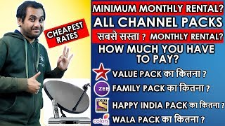 Star Value Pack Details | Zee Family Pack Details | Sony Happy India Pack Details | Colors Wala Pack