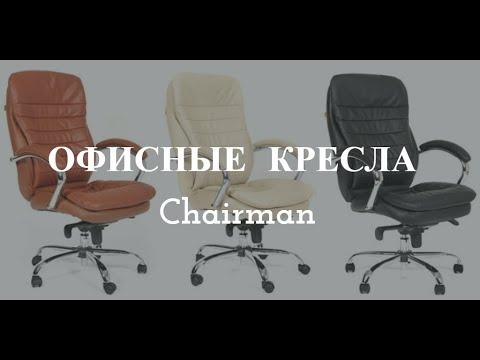 Ремонт офисного кресла. Замена механизма качания ТОП-ГАН офисного .