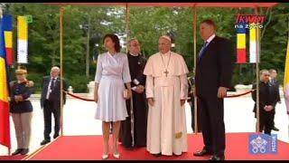 Pielgrzymka Franciszka do Rumunii: Ceremonia powitania przy wejściu do Pałacu Prezydenckiego