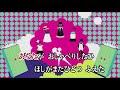 Wii カラオケ U - (カバー) 星ひとつ / 神崎ゆう子/坂田おさむ (原曲key) 歌ってみた