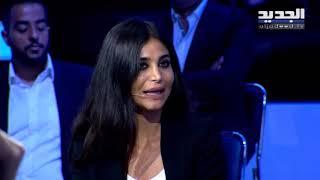 طوني خليفة  -موظف في شركة كهرباء لبنان يعرض جسده للإيجار مقابل 100$، وآخر يربي الصيصان