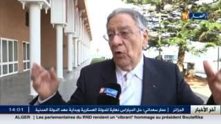 دستور : تنصيب جمال ولد عباس رئيسا للجنة تعديل الدستور والمصادقة على جدول أعمالها