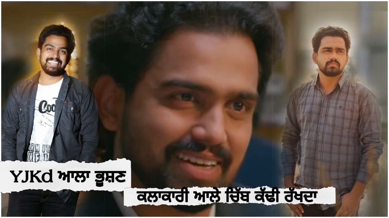 Bhushan-Parteek vadhera | yjkd bhushan funny videos | hidden talent | yjkd2 funn