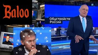 Экономика России 5-я в мире! Пурга Пескова./не TV№32