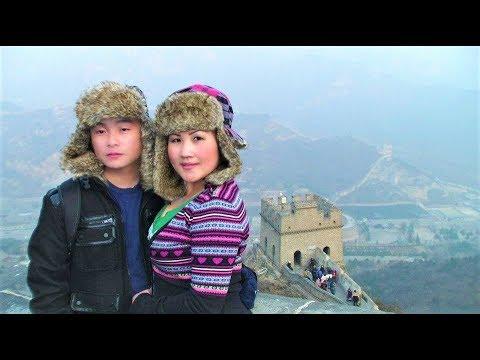 Mus ua si nyob Suav Teb, Beijing, Great Wall