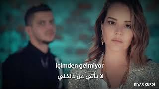 Bilal sonses & bengü içimden gelmiyor مترجمة للعربية Resimi