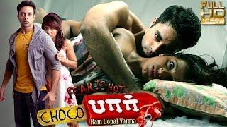Chocobar Tamil Full Movie 2016 | Ram Gopal Varma Tamil Horror Movie 2016 | New Release 2016 full HD thumbnail