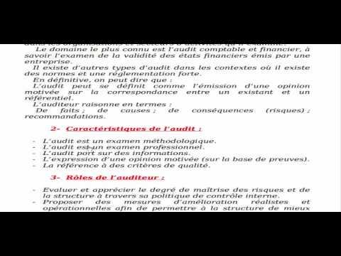 Audit explication partie 1