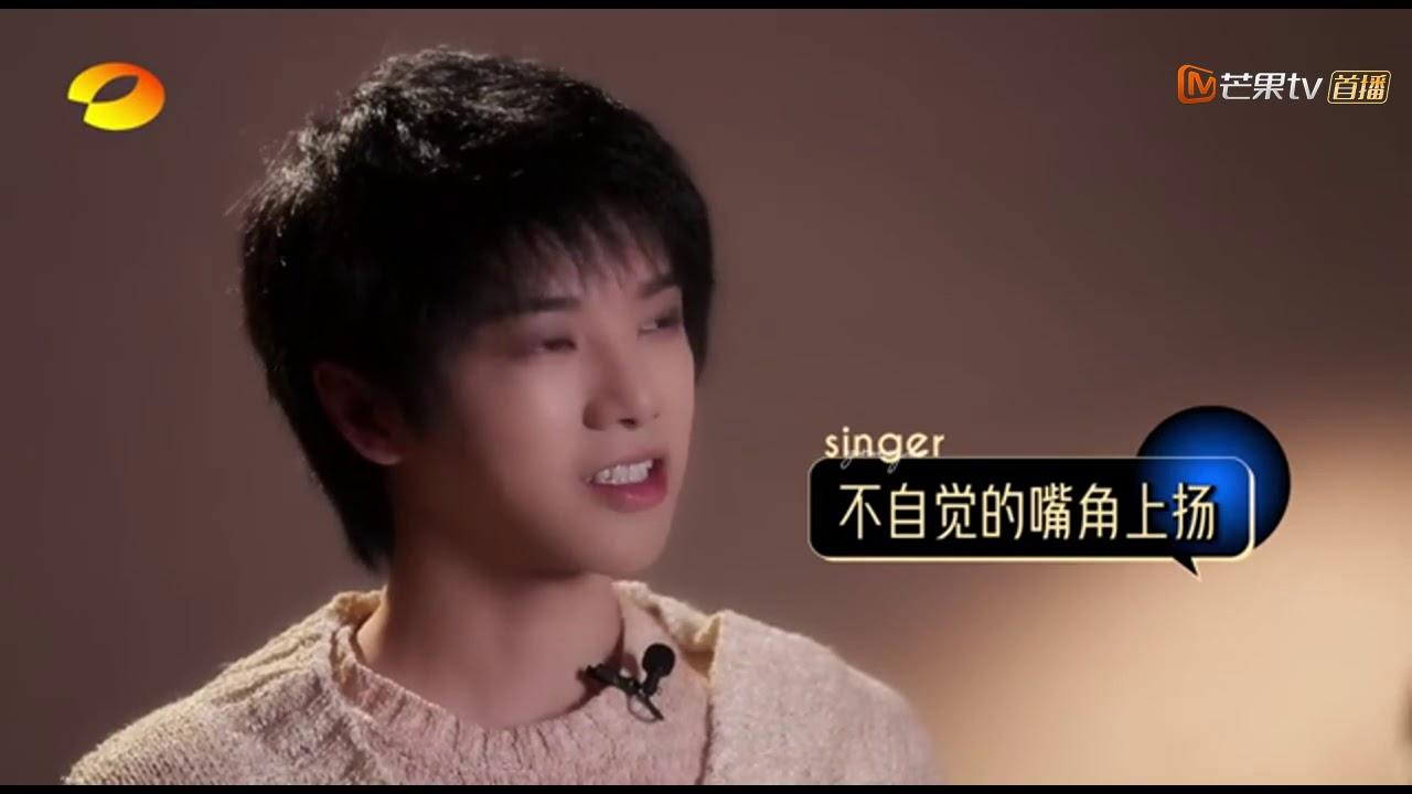 """華晨宇聊""""愛情"""":感覺這兩個字 離我好遙遠《歌手2020》當打之年【芒果TV愛豆娛樂站】 - YouTube"""