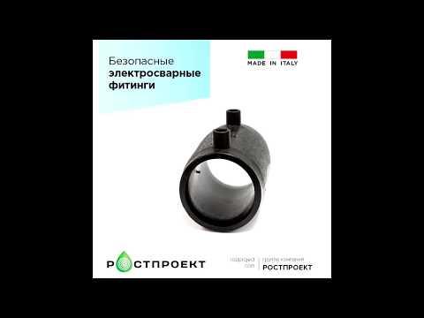 Электросварные муфты Eurostandard