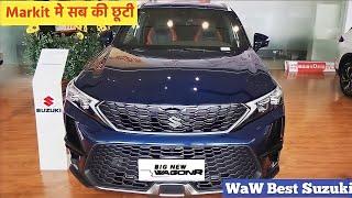 लॉन्च हुई SUZUKI WAGAN R दीवाली धमाका SUV !! केवल ₹4 लाख से कम क़ीमत ये 7-SEATER कार, 37Km माइलेज.🔥🔥
