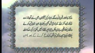 Surah Al-Hajj (Chapter 22) with Urdu translation, Tilawat Holy Quran, Islam Ahmadiyya