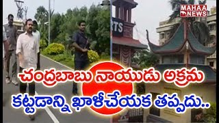 Chandra Babu illegal House In Danger Due To Heavy Krishna Floo…