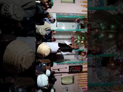 Chan Amina Mahi Da By Hafiz Ali Haider Golarvi