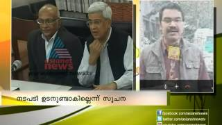 Politburo not to take action against Achuthanandan
