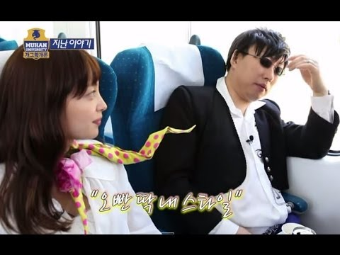 Infinite Challenge, Lee Na-young(3) #01, 이나영(3) 20120811