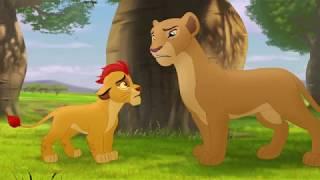 Мультфильмы Disney - Хранитель лев | Прощай, львиный рык (Сезон 1 Серия 23)