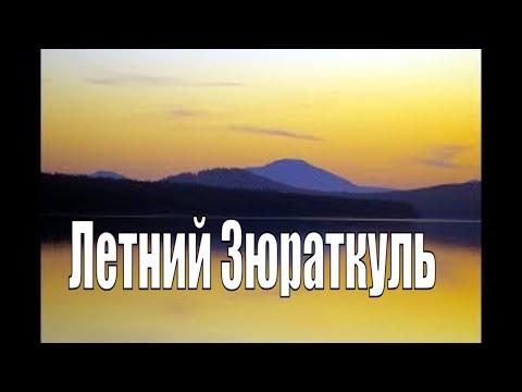 знакомства красноусольский