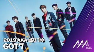 ★2019 Asia Artist Awards (2019 AAA) GOT7(갓세븐)★