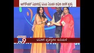 TV9 Kannada Bags 4 'The New Indian Times Media Awards 2018'