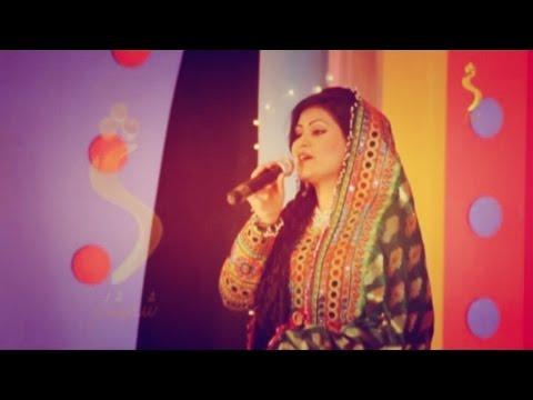 Brishna Amil - Pa Khumaro Stargo | Latest Song