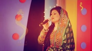 Brishna Amil - Pa Khumaro Stargo | Latest Song
