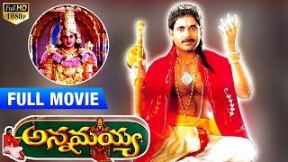 Annamayya Telugu Full Movie   Nagarjuna   Ramya Krishna   Suman   K Raghavendra Rao   MM Keeravani