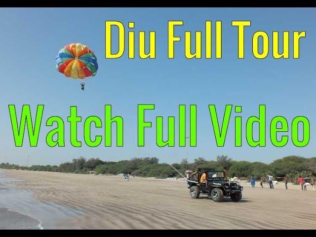 Nagoa (Nagva)(નાગવા) Beach (Bich) Fun and Entertainment in Diu (Div) (दीव ) (દીવ), Gujarat, India
