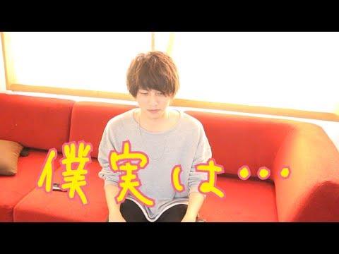 【暴露】髪西のコンプレックス