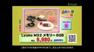 Shoes sanitizer SS-300 Japan TV Shopping Broadcast (April 29, 2011).wmv