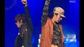M with Junjin - Bump, 엠 with 전진 - 범프, Music Core 20051029