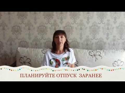 Снять квартиру в Санкт-Петербурге на