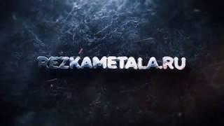 видео Гидроабразивная резка металла в Казани