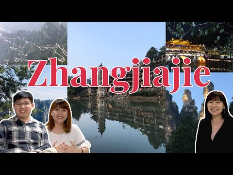 Virtual Travel with Super - Zhangjiajie Episode 11