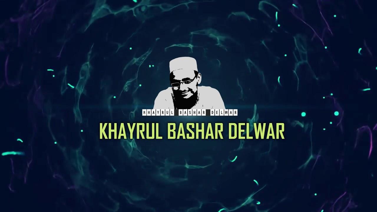 Intro Of My Channel_Khayrul Bashar Delwar_Maker KBD Media.