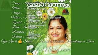 Attam_Thathin_Onam _ CD 1 www.123Musiq.pw