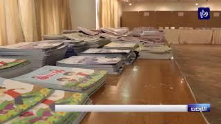 """انطلاق مهرجان """"القراءة للجميع"""" في محافظة الزرقاء الأردنية"""