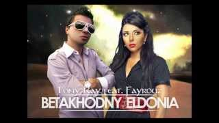 Tony Ray ft Fayrouz Arkan- Betakhodny Eldonia (official radio edit)