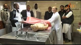 Demonstration Muslim Funeral